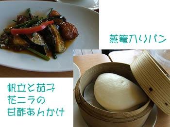 lunch-2.jpg