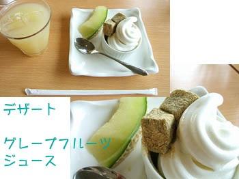 lunch-3.jpg